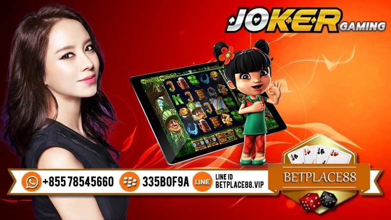 Agen Slot Joker688