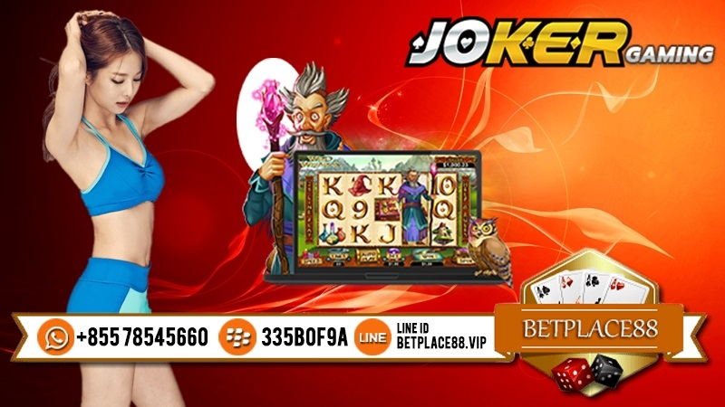 Login Joker688.net