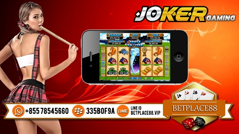 Download Aplikasi Joker688 iOS (iPhone)